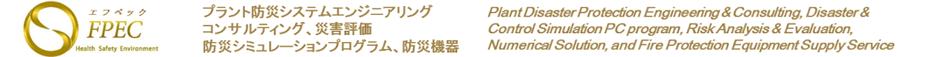 FPEC Corporation